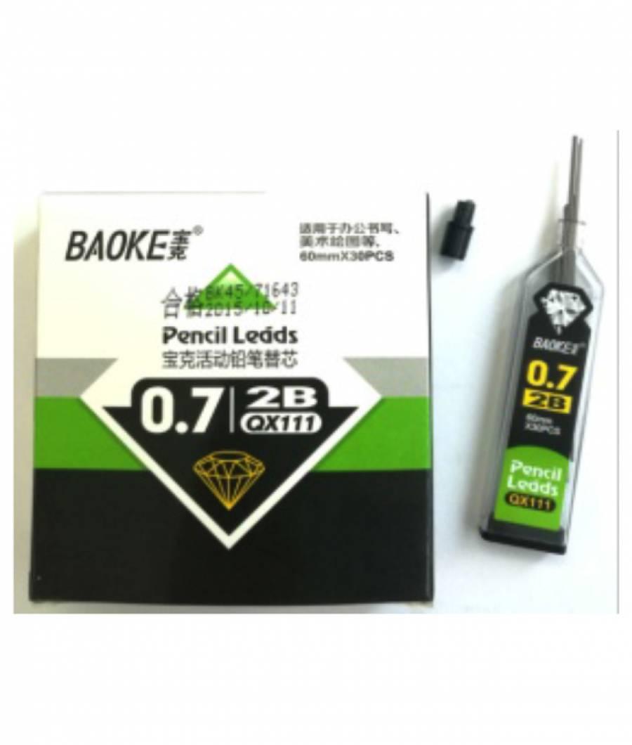 Rezerva  creion mecanic 0.7mm 2B